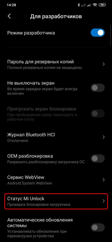 скрин_05