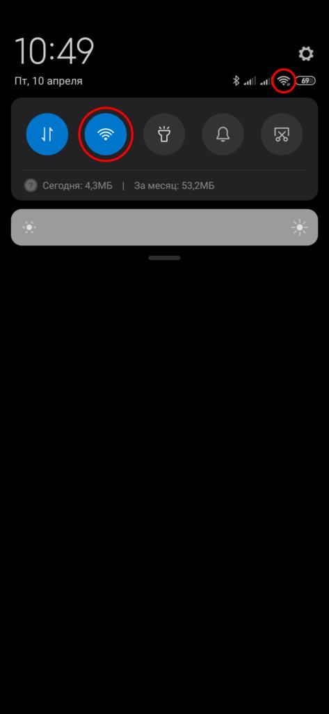 Скриншот_16 Разблокировка загрузчика (Wi-Fi включен)