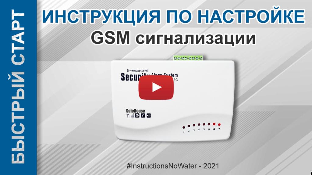 Заставка видео SH-033G-ru