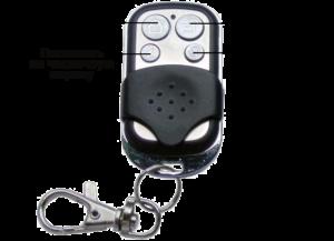 Инструкция GSM сигнализации - Брелок ПДУ RC-420