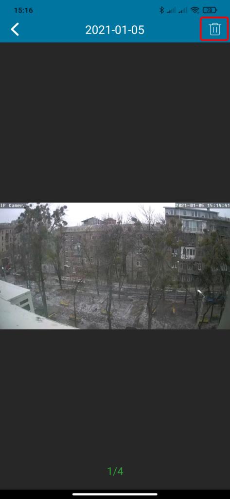 IPC View - Screen_16