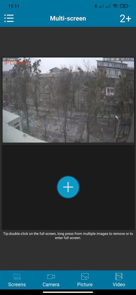 IPC View - Screen_09