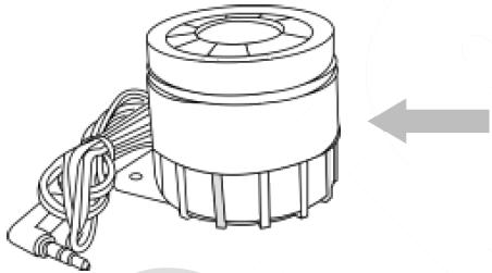 Инструкция GSM WIFI сигнализации G20 - Проводная сирена